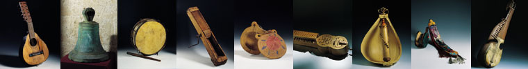 Instrumentos Musicales en los Museos de Urueña